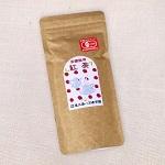 有機屋久島紅茶(80g)