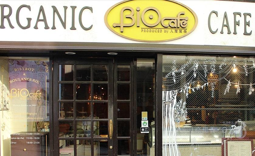 BiOcafeの店頭