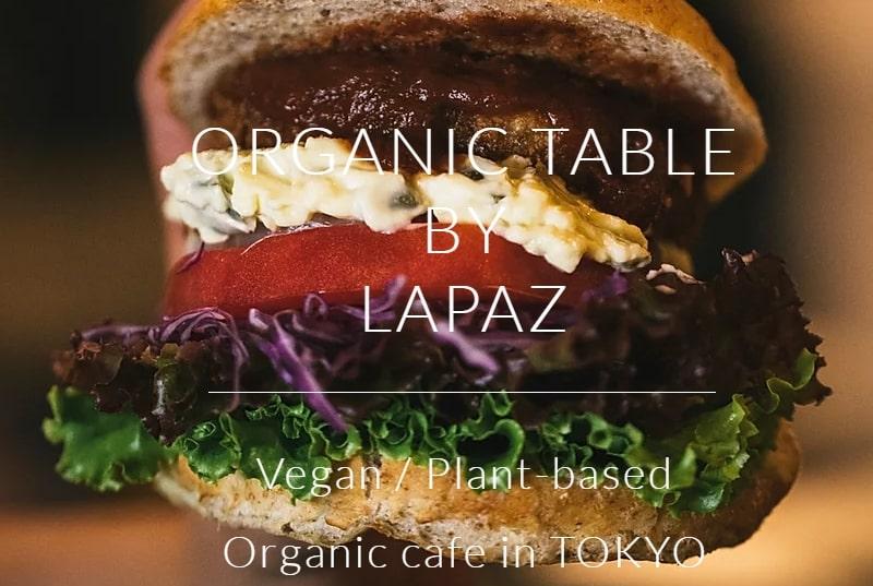 ORGANIC TABLE LAPAZのヴィーガンバーガー