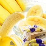 ヨグモグのオーガニックバナナ