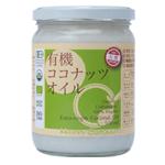 Happy Coconutの有機エキストラバージンココナッツオイル