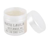 NATU LAUGHのボタニカルオールインワンゲル