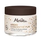 メルヴィータ|アルガン コンセントレイト ピュア オイルクリーム