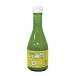 光食品 オーガニック レモン果汁