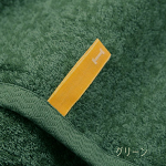 イケウチオーガニック バンブー540 バスタオル