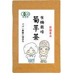 がばい農園|有機栽培 菊芋茶
