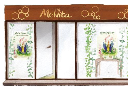 メルヴィータの店頭のイラスト