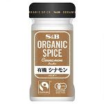 ORGANIC SPICE 有機シナモン