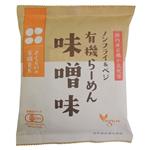 桜井食品 有機育ち みそラーメン