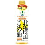 ホクレン 北海道こめ油