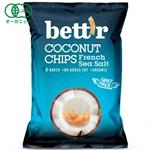 bettr|ココナッツチップス シーソルト 40g