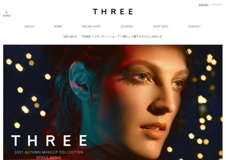 オーガニックの国産化粧品ブランドTHREE(スリー)はなぜ人気?|スキンケアからメイクアップまでおすすめアイテムも大公開